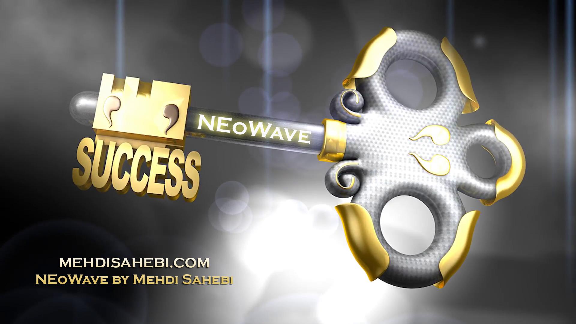 کلید موفقیت در بازارهای مالی